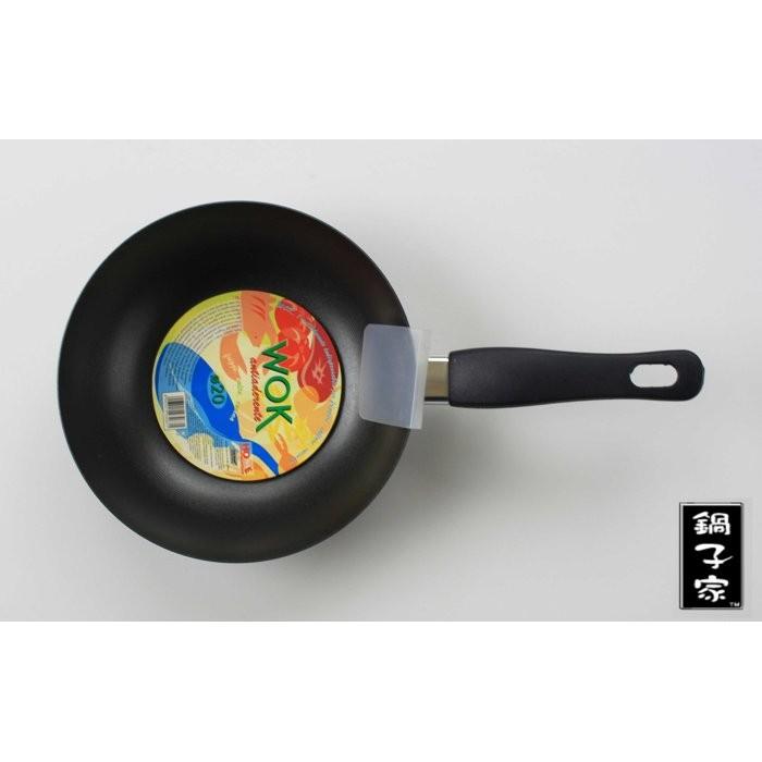 ~鍋子家~大 20 公分雙塗層不沾炒鍋電磁爐 Wok HB 508LC