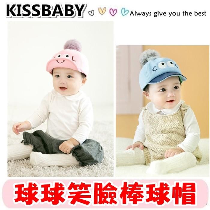 ~球球笑臉棒球帽~QX8279 嬰兒帽子春 6 個月2 歲寶寶鴨舌帽小孩兒童棒球帽男女童帽