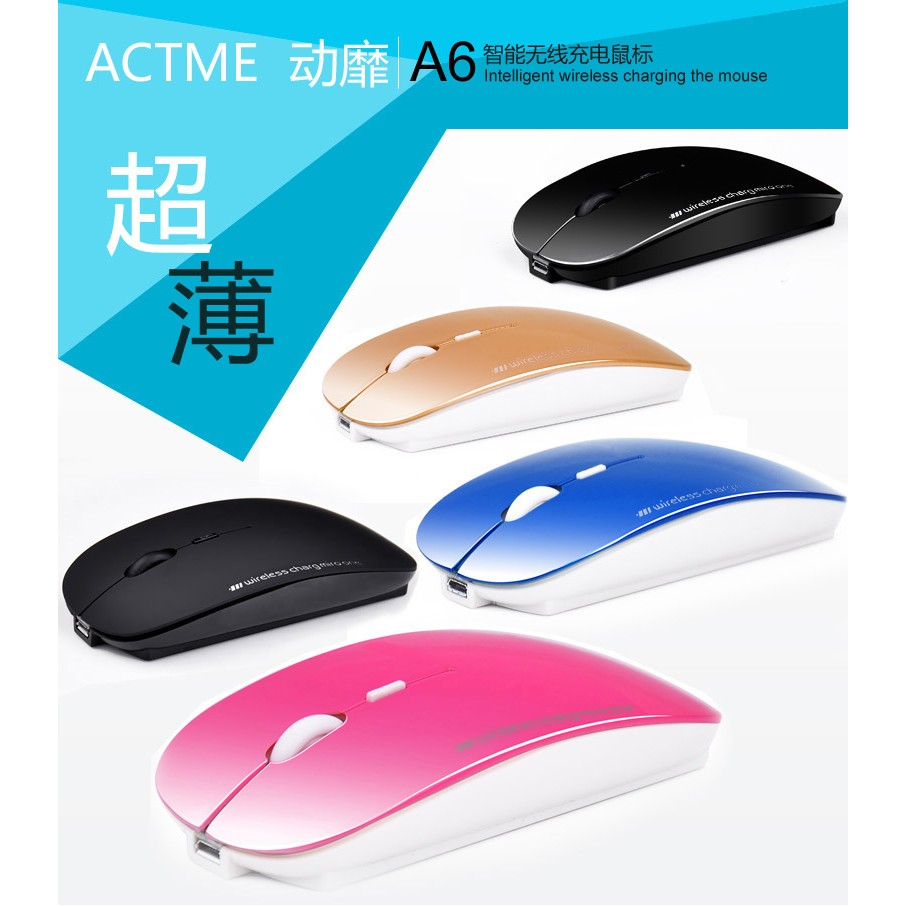 超薄無線滑鼠USB 可充電式滑鼠筆電滑鼠遊戲滑鼠