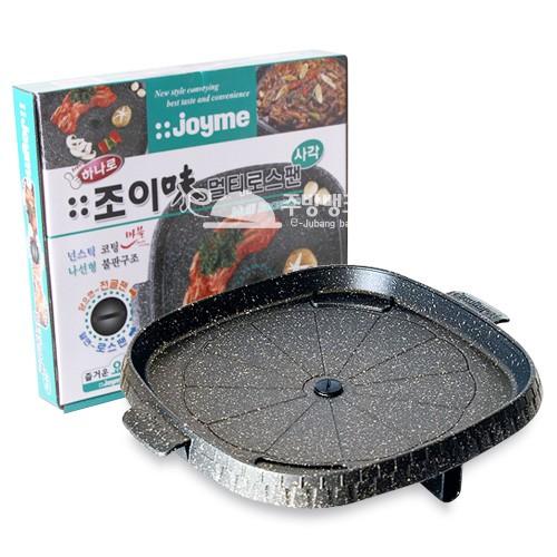 韓國Joyme ~方形32cm ~韓國烤盤排油油切烤盤