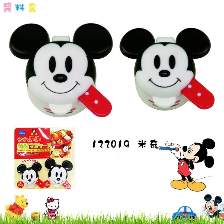 Disney 迪士尼Mickey 米奇頭型沙拉醬罐果醬罐調味罐醬料盒一組2 入122019