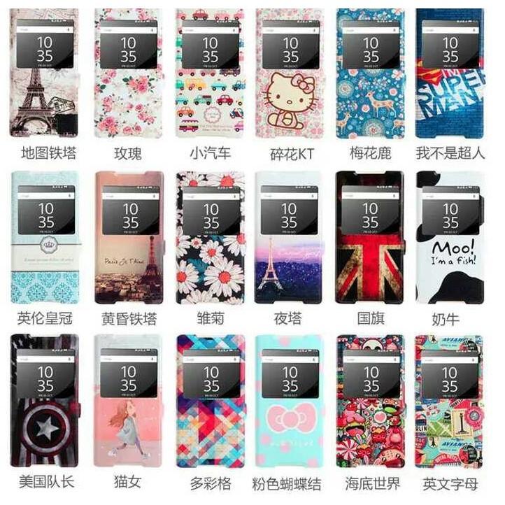 Sony Z5 plus 手機套Z5 彩繪視窗皮套Z5P 卡通翻蓋保護皮套