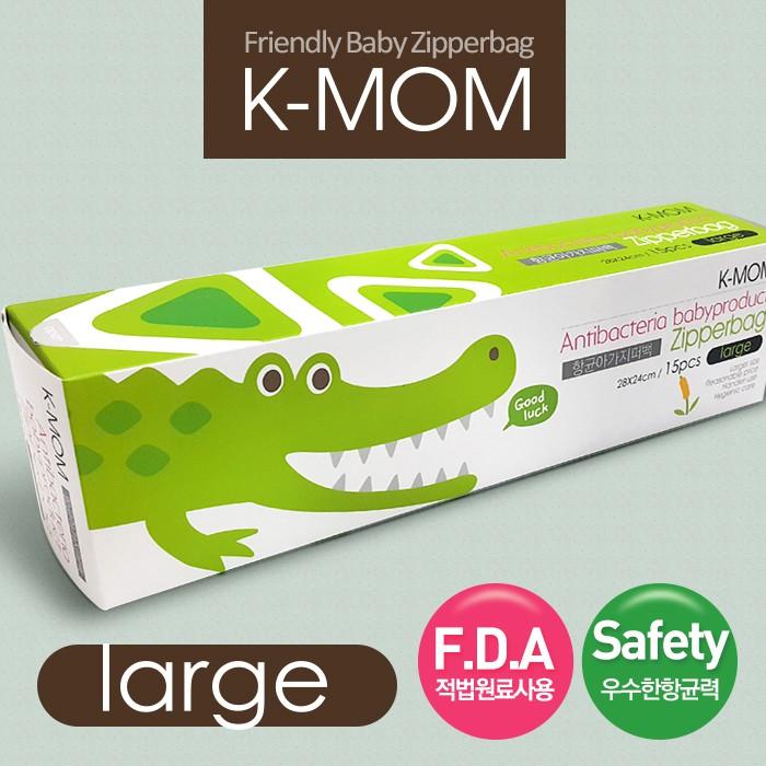 動物家族抗菌儲存袋鱷魚喬治L 15 個盒