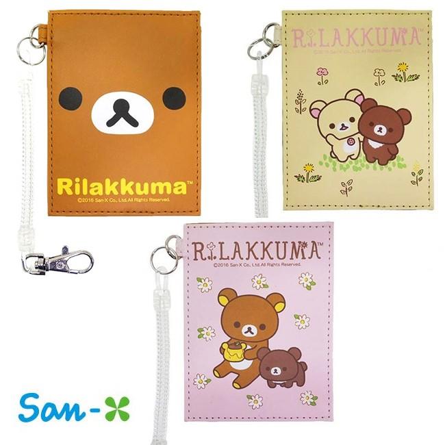 含稅 San X 拉拉熊皮質彈力票卡夾票夾防潑水懶懶熊Rilakkuma 生日