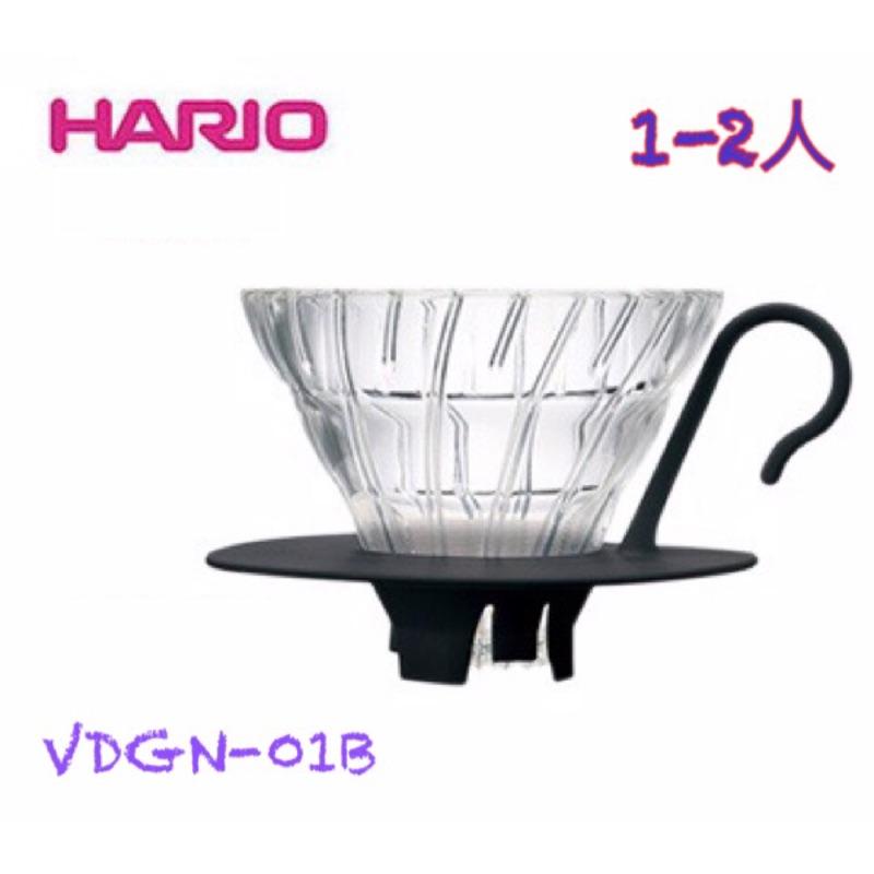 ஐ珈琲倉ஐHARIO VDGN 01B V60 黑色好握玻璃杯濾杯1 2 杯