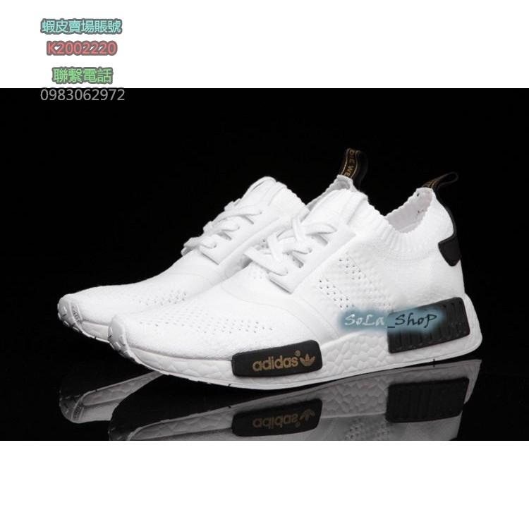 Adidas Originals NMD Runner PK 1 代針織簍空飛線透氣白黑金