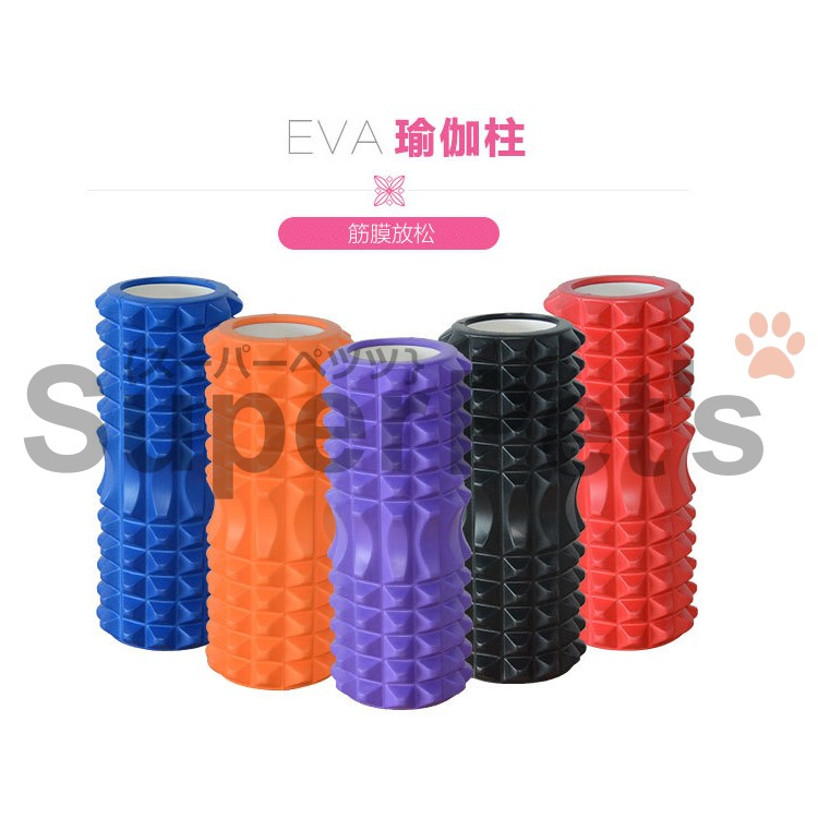 品 ~SUPER PET S ~月牙空心款、EVA 瑜珈滾輪、滾筒瑜珈柱、瑜珈棒、滾軸、肌