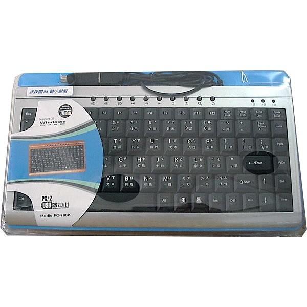 ~YoYo 3C 迷你鍵盤~ FC 780K 多媒體迷你鍵盤USB PS2 雙介面