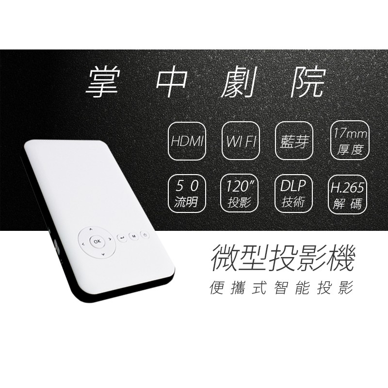 〔諾加國際〕澳典M6 手機微型投影機微投影機WIFI 上網無線藍芽安卓蘋果簡報露營電影AI