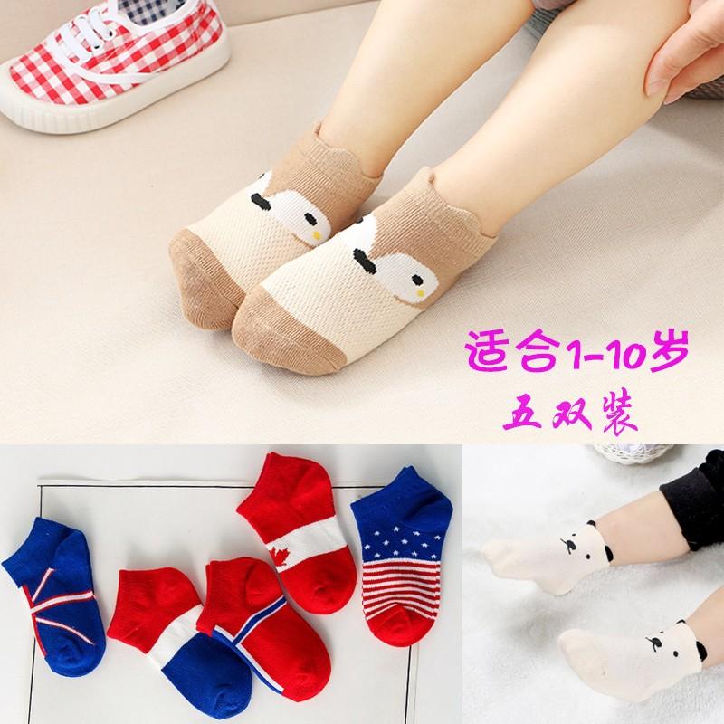 寶寶襪子純棉男童船襪1 3 4 6 7 10 歲女童短襪 薄款兒童棉襪