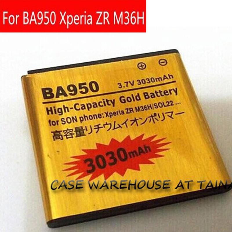 索尼sony ZR M36H 電池BA950 Xperia A SO04E SOL22 金