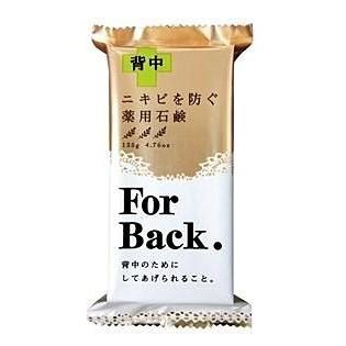For Back 沛麗康背部用抗痘美背藥皂藥用石鹼 製超低 3 個360 元數量限定