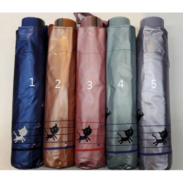 ~司普瑞 商城~可愛貓咪強效防風不怕開花多款顏色附傘套摺疊傘陽傘晴雨傘雙人傘