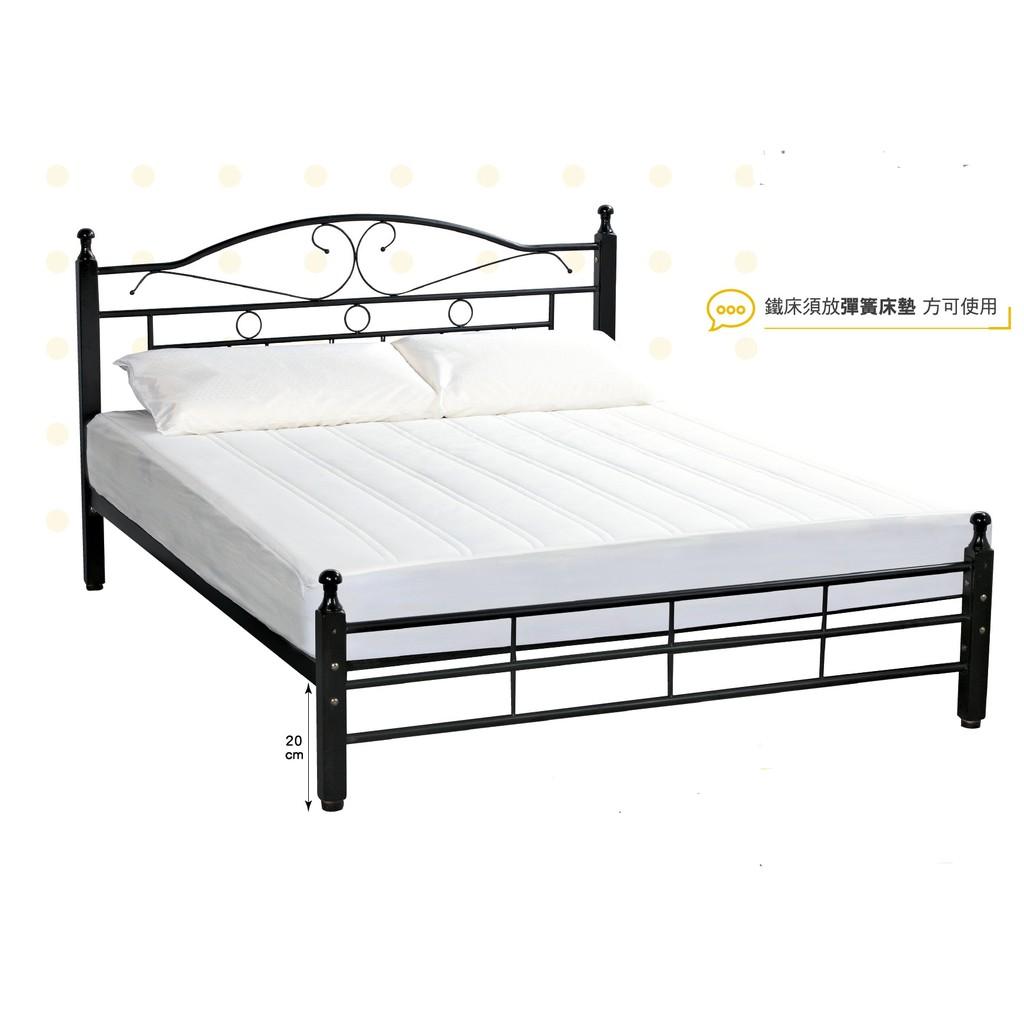 ~昱陽傢俱~米歇爾5 尺黑色雙人鐵床雙人床床台床架 品~桃園以北免 ~ 品