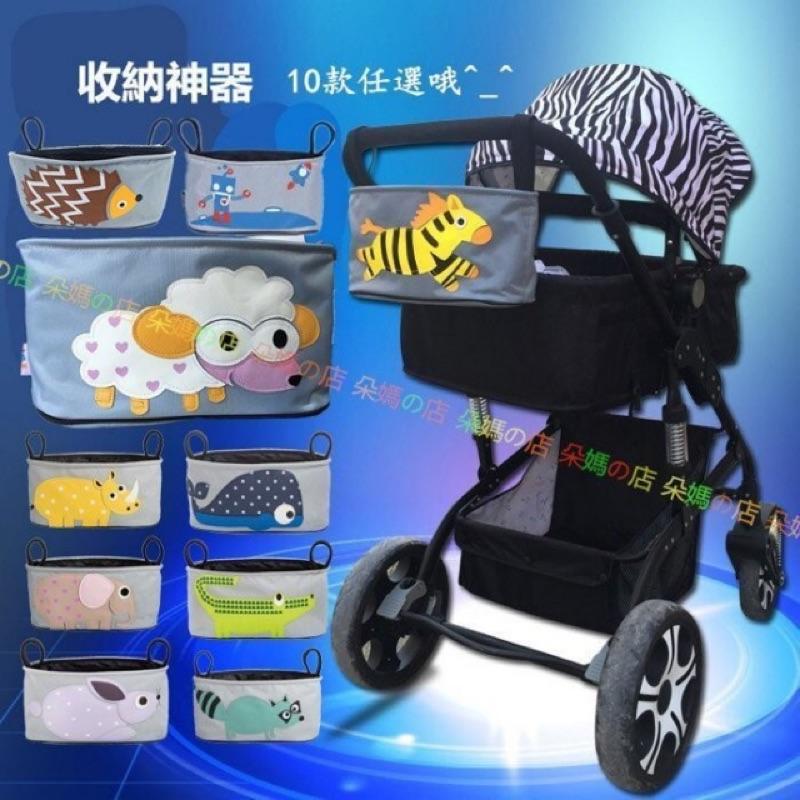 10 款 超可愛動物推車袋嬰兒車掛袋多款 容量大升級推車掛袋掛籃防飄雨推車收納袋手推車嬰兒