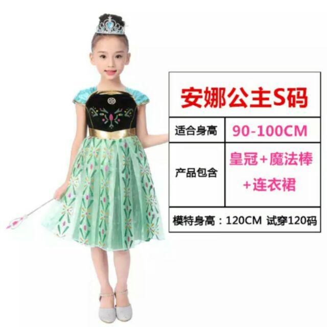 万圣节儿童服装冰雪奇缘衣服公主裙艾莎女童cosplay 动漫化妆舞会0