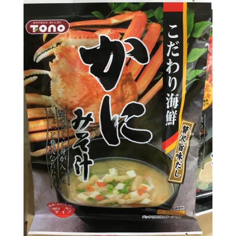 TONO 奢沢濃厚味噌湯螃蟹龍蝦35g