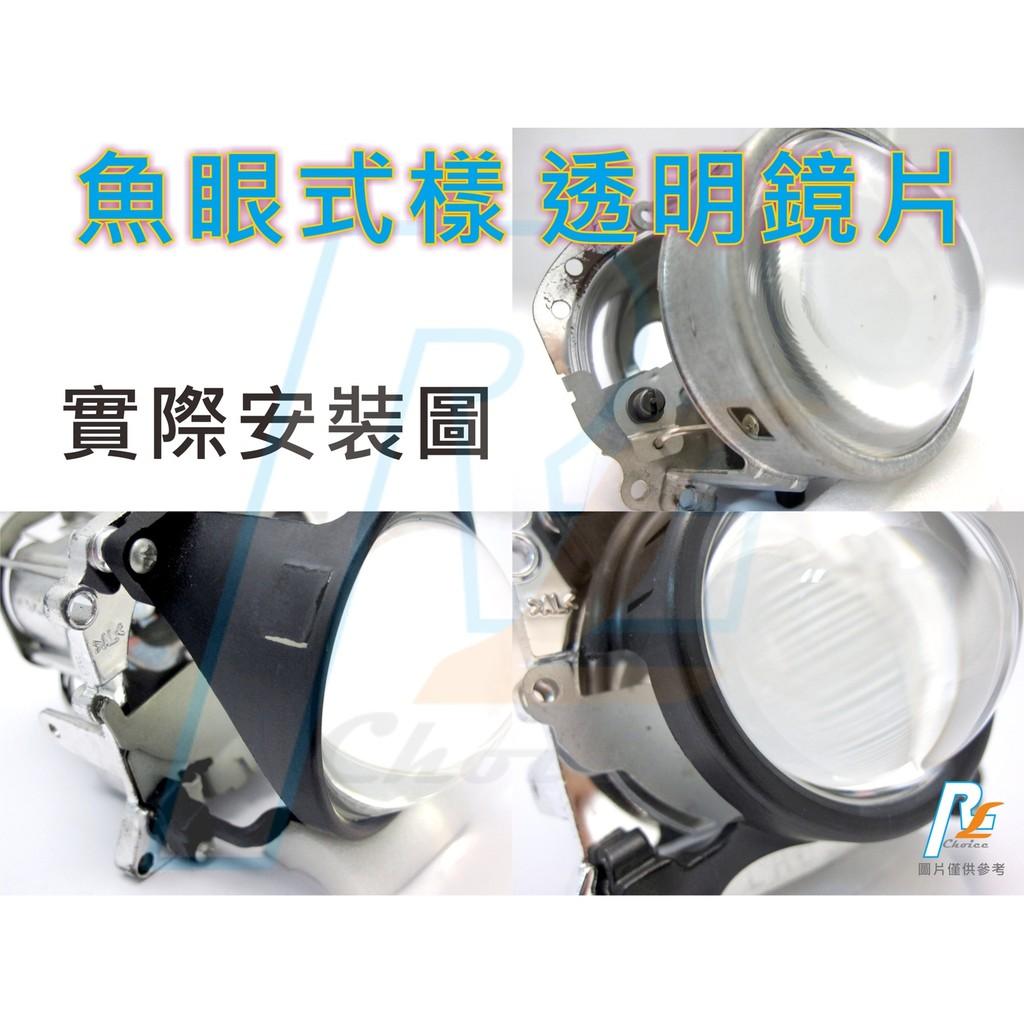 LIGHT R 魚眼式樣透明鏡片德國玻璃原料 尾燈小燈天使惡魔眼仿E46 E55 E63