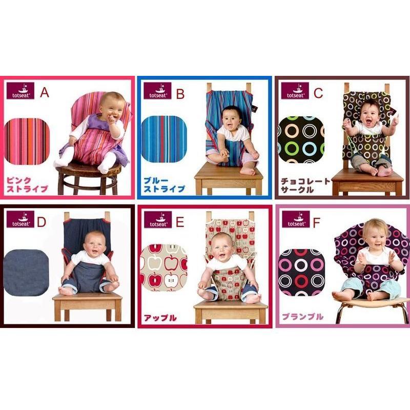 攜帶型兒童餐椅套