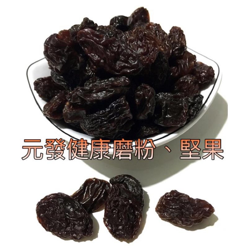 葡萄乾·原味600g 另售;黑豆粉、黑芝麻粉、杏仁粉、藜麥粉、蕃茄粉、南瓜子、蔓越莓乾、十