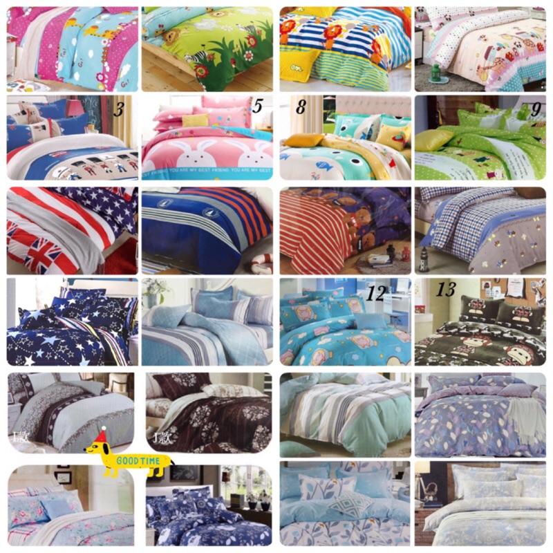 [來成寢具]銷售TOP1 天絲絨舒柔棉80 款薄床包四件組,涼被、被套、兩用被✅單人、雙人