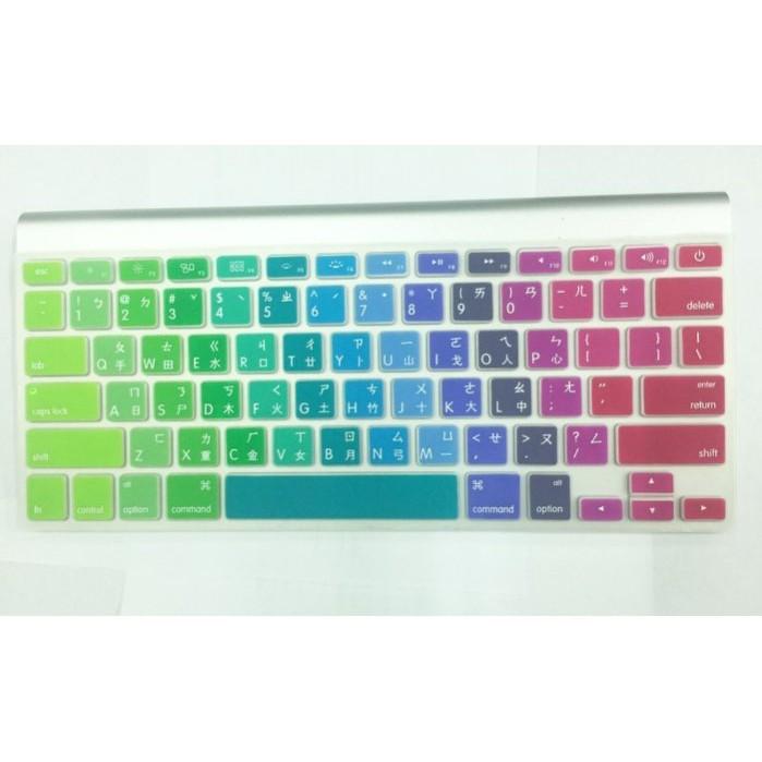 樂源中文注音符號 版倉頡碼七色炫彩彩色鍵盤膜蘋果Apple Wireless Keyboa