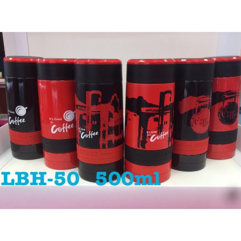 太和工房SUS316 負離子元素咖啡杯500ml 保溫瓶 貨 顏色齊全可直接