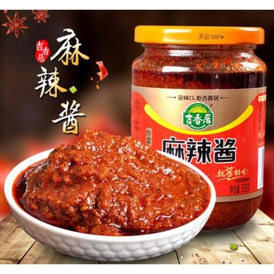 四川特產吉香居麻辣醬358g 香辣醬辣椒醬調味料下飯醬拌麵醬