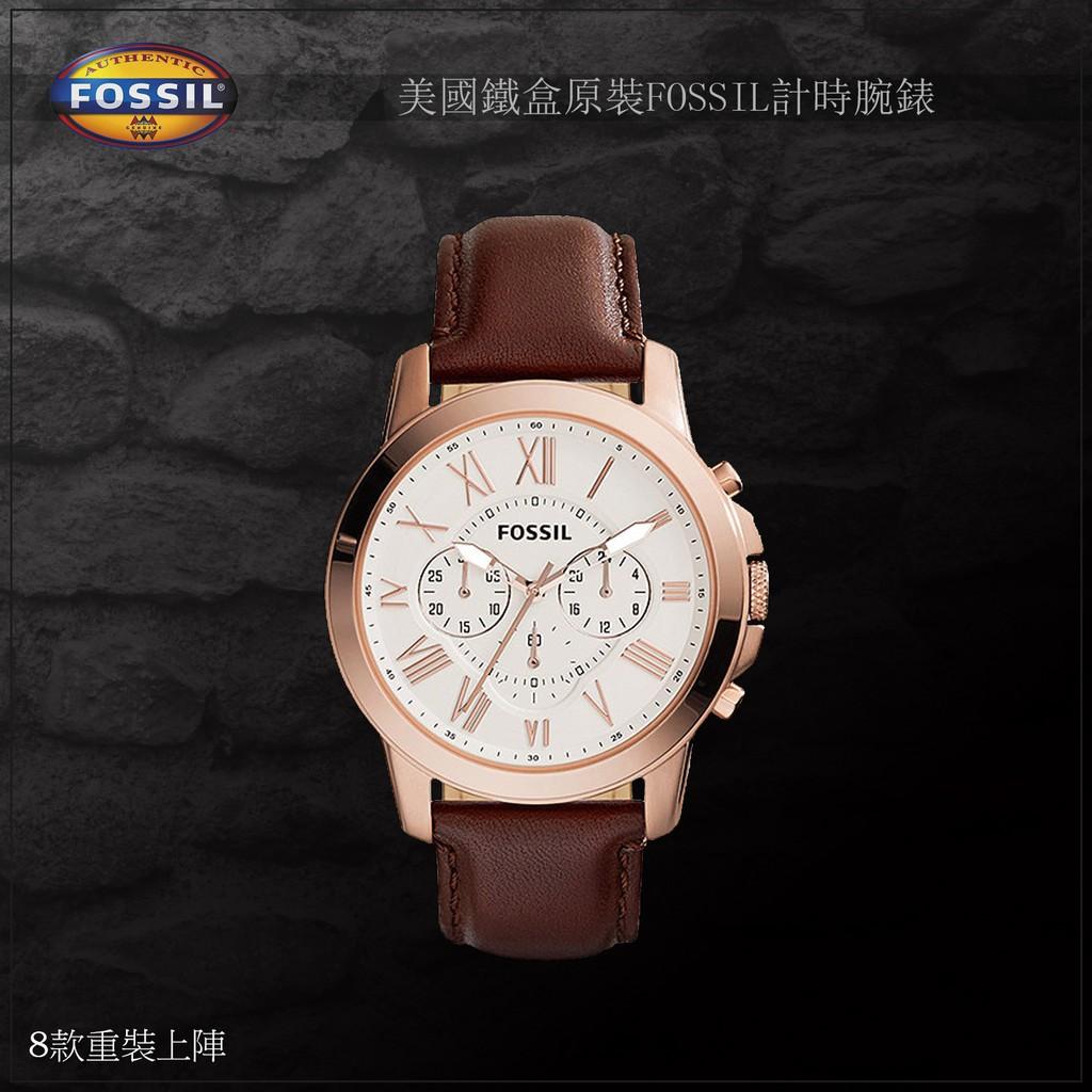 8 色正品 FOSSIL 計時腕錶FS4991 FS4735 FS4812 FS4813