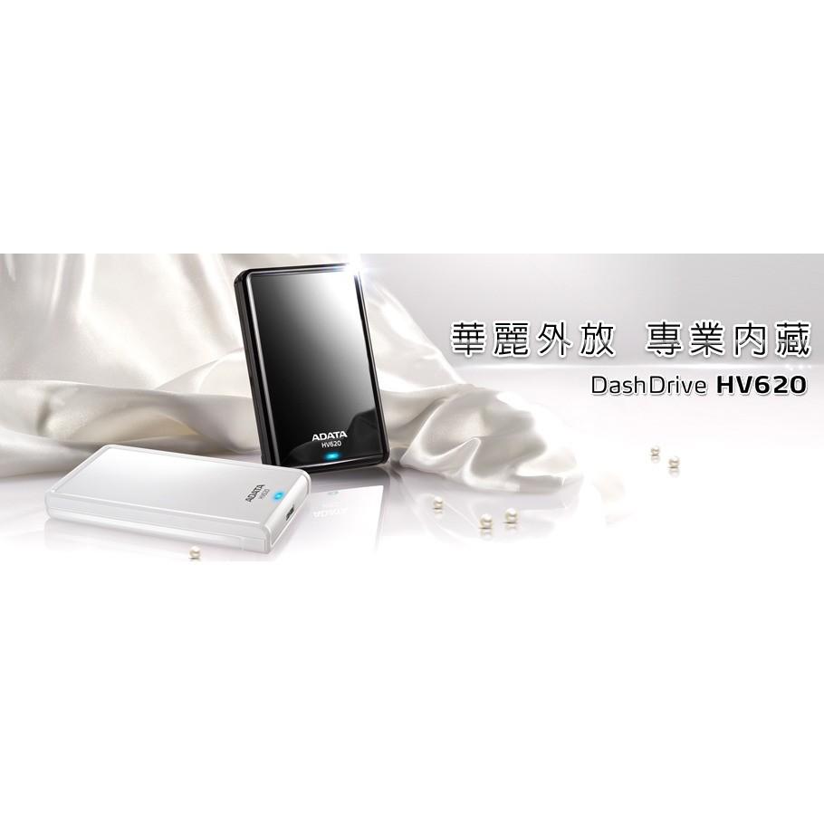 ADATA 威剛Classic HV620 1TB 2TB USB3 0 2 5 吋外接行
