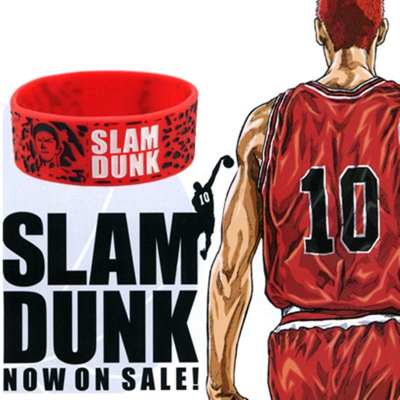 灌籃高手手環全國稱霸櫻木花道 腕帶籃球手環 手環腕帶NBA 手環
