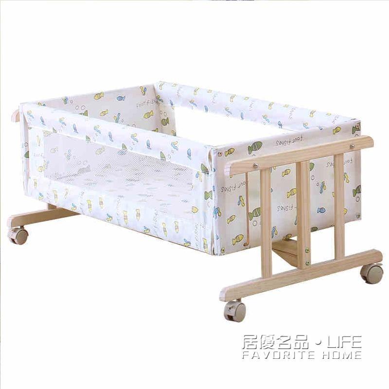 嬰兒床實木環保搖籃床新生兒搖床igo