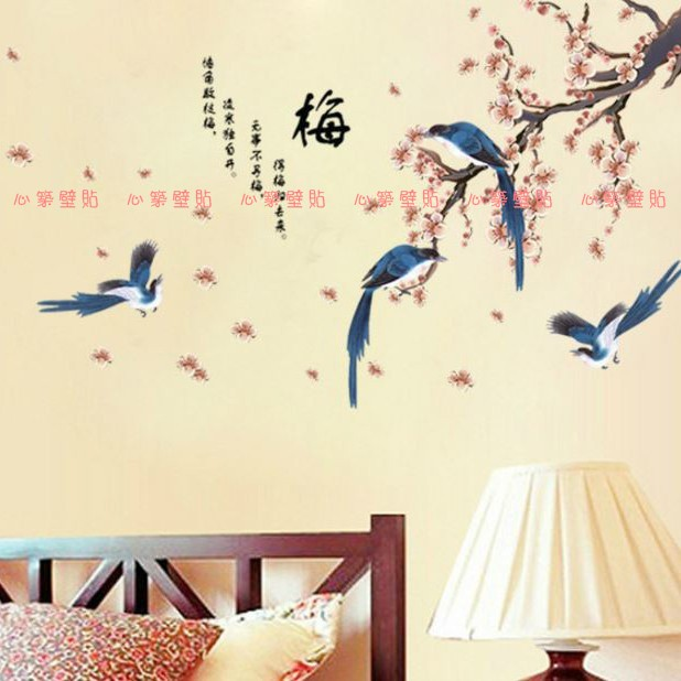 ~心築壁貼~~AM913 喜鵲梅花~鳥梅花中國風第 不傷牆面無痕壁貼