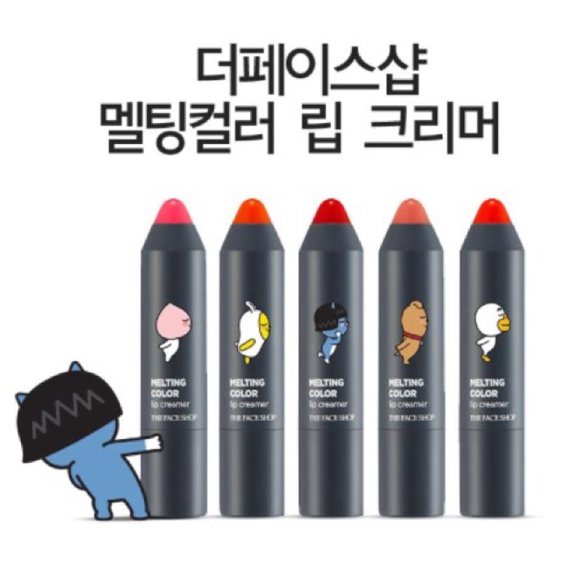 韓國9 21 9 23 門市連線 9 21 結單✨The Face Shop x Kaka