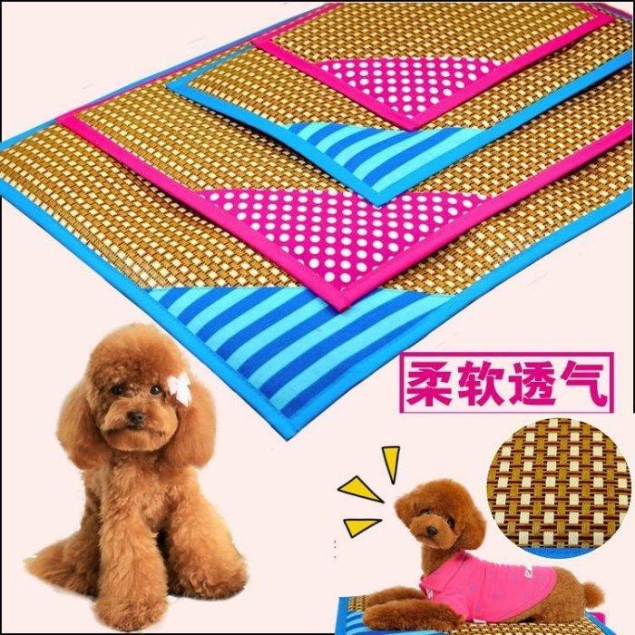 寵愛有家夏日寵物涼墊防螨窩墊兩用墊海綿涼蓆墊