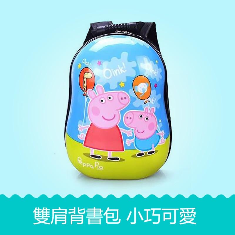 ☀文具套裝 ☀peppa pig 雙肩背書包佩佩豬玩具粉紅豬小妹小巧可愛萌書包卡通佩奇書包