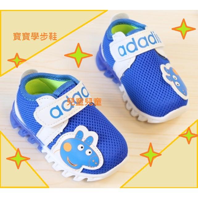 2016 春 兒童寶寶學步鞋網布鏤空透氣軟底舒適春秋單鞋15 19