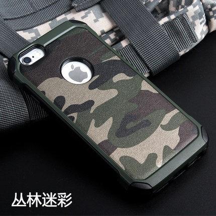 迷彩iPhone6 plus 手機殼蘋果6Splus 矽膠防摔套5 5 軟殼保護套外殼潮男