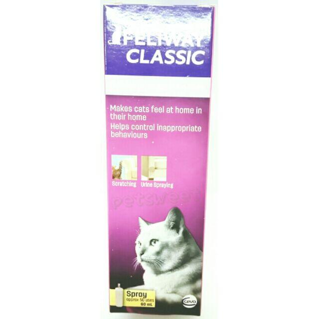 Feliway 貓咪費洛蒙~噴劑~60ML ~鎮定貓貓情緒、行為矯正、改善噴尿困擾~
