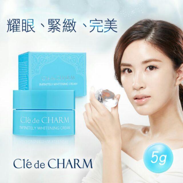 Cle de CHARM 珂麗薔朵鑽白光透無瑕霜5g 素顏霜
