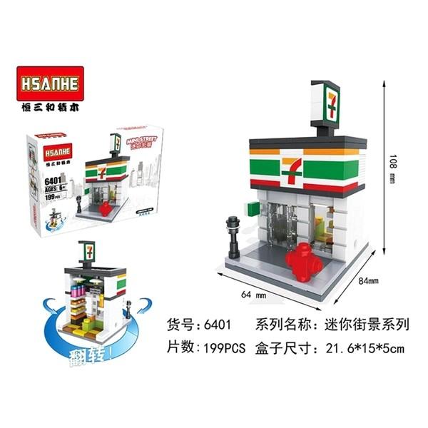 迷你拼裝組裝積木拼圖益智小積木幼稚園玩具學校 生日 3D 立體積木迷你街景非樂高LEGO