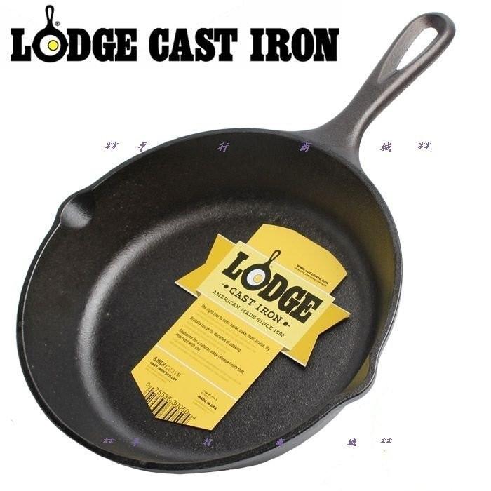 美國 LODGE 8 吋鑄鐵鍋L5SK3