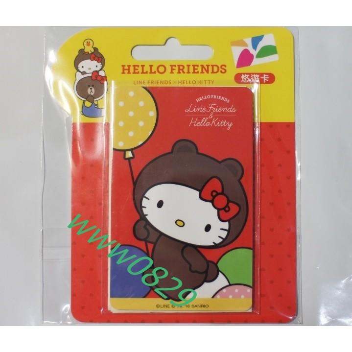 HELLO FRIENDS 悠遊卡HELLO KITTY Line