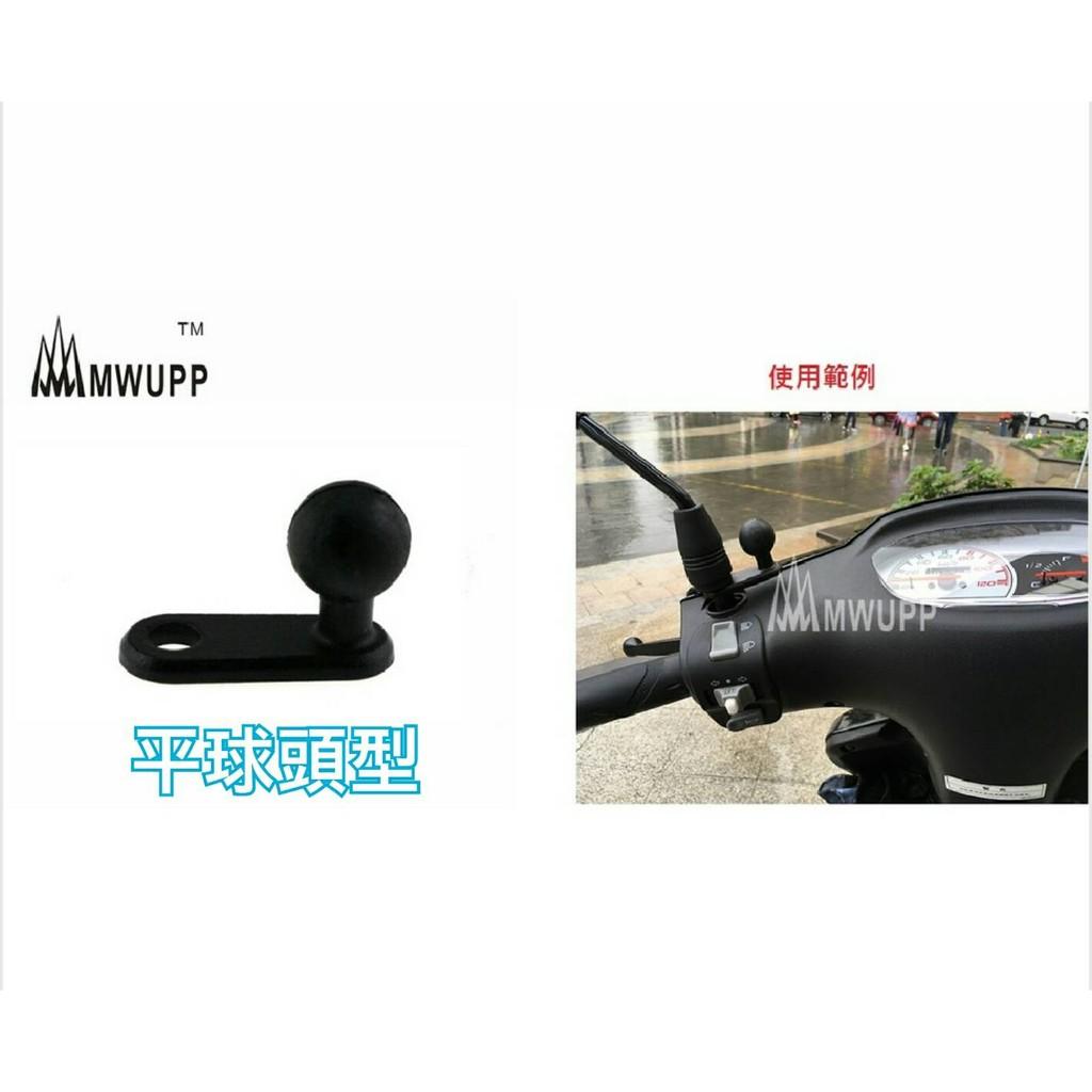 ~炫馬~五匹手機架 平球頭 區平球頭 油蓋油杯手機支架MWUPP