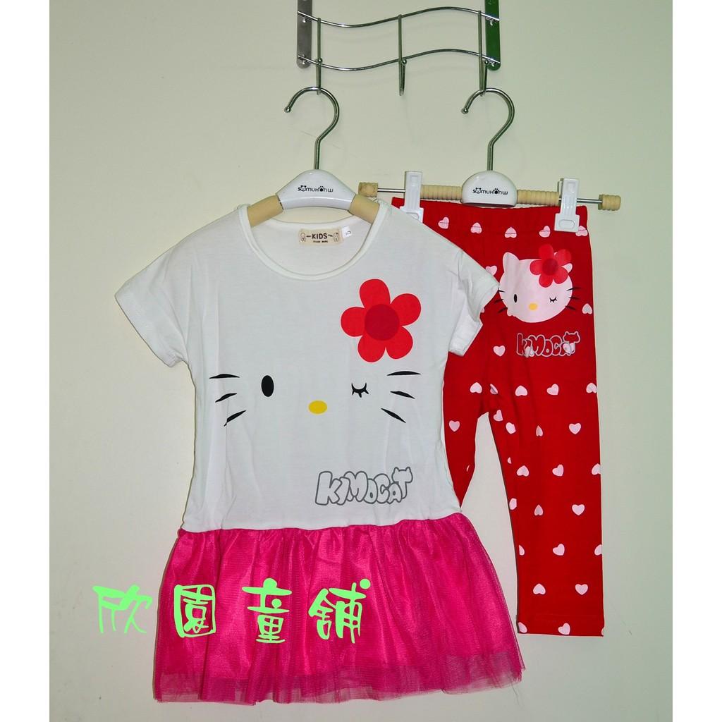 欣園童鋪最後 可愛卡通貓咪網紗裙襬長版上衣滿版愛心七分內搭褲套裝
