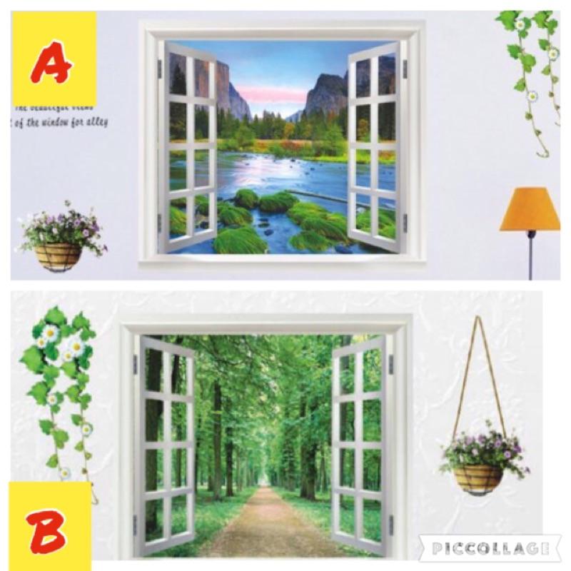 3D 窗景系列壁貼山川美景林蔭小道假窗戶窗貼牆貼裝置藝術房間客廳佈置PVC