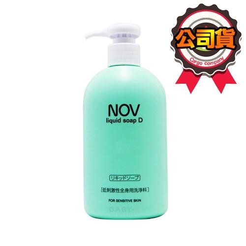 娜芙NOV 溫和沐浴乳D 300ml  貨保濕