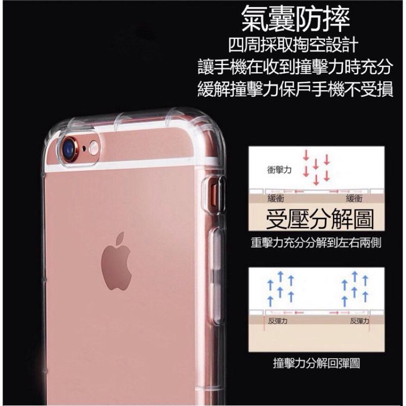 iphone5 6 6 氣墊空壓防摔殼iphone5 5s se iphone6 6s i