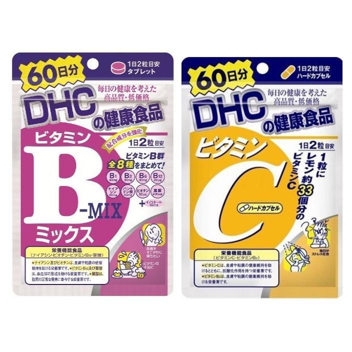 日本帶回 DHC 維他命B群/維他命C群-60天份