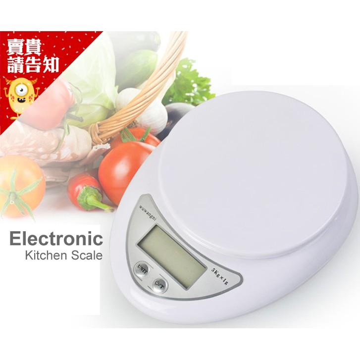 1g 5kg 烘焙液晶電子秤料理秤廚房秤電子磅秤郵件秤中藥秤~賣貴請告知
